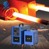 高频淬火设备众环 ZHGP-25KW表面淬火 专业金属材料的热处理