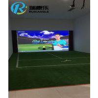 燕郊室内模拟网球设备厂家长期供应