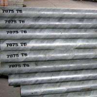 进口7075-T651硬质铝棒、LY12六角防锈铝棒供应商