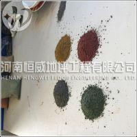 新乡绿色金刚砂地坪材料长期供货