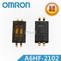 A6HF-2102 DIP开关 欧姆龙/OMRON原装正品 千洲