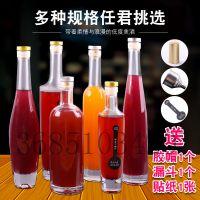 高档红酒瓶 175ML-750ML冰酒瓶葡萄酒瓶玻璃空瓶 洋酒瓶玻璃酒瓶