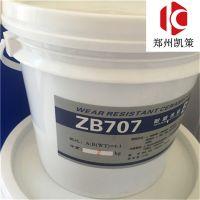 耐磨涂层 河南郑州管道磨损修补专用耐腐蚀涂层