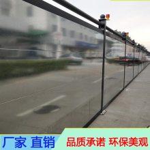 广州新型广告围挡 H型工字钢围挡 快装式简易围挡