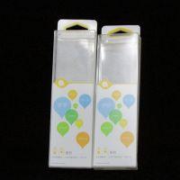 数据线包装盒透明方形塑料盒定做 移动电源pet透明胶盒 折盒