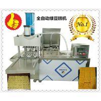 绿豆糕机器压糕机多少钱