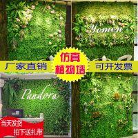 绿植墙仿真植物墙面装饰门头绿化假草坪室内塑料人造草皮背景花墙