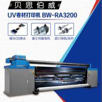 assbowei/贝思伯威BW-3200 UV卷材打印机 源头厂家直销