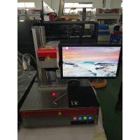 新款光纤打标机 镭雕机 镭射机激光刻字机 金属打标机 LN-10W/20W/30W低价促销