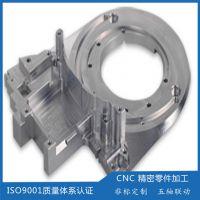 加工 五金配件 机械配件 不锈钢件加工 CNC加工中心自动车床0.005mm