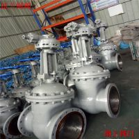 Z541H 闸阀的适用范围和如何选用此闸阀,常见故障和维修方法 Z541H-16C DN700