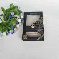 专业定制化妆品包装盒护肤品套盒双开印刷纸补水养生天地盖礼盒