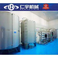 厂家直销果汁生产线 全自动饮料果汁灌装机 液体定量灌装机