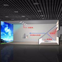鸿光数字 270度幻影成像 幻影成像软件 360度幻影成像厂家