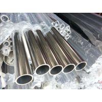 316L不锈钢装饰管外径19厚度0.8mm