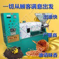 工厂低价直销榨油机 小本投资食品食用油加工创业设备 菜籽榨油机