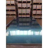 江苏供应5052铝镁合金铝板有库存厂家 可焊接的5052铝板定点厂家价格