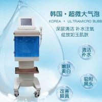 大气泡美容仪器立式小气泡清洁仪器水氧嫩肤祛斑深层清洁美容仪