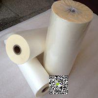 覆膜材料防刮半哑膜生产厂家
