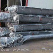 不锈钢刮板输送机螺旋输送机专业厂家设计制作