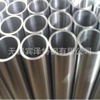 精密光亮无缝管 304精密抛光无缝钢管 碳钢精密珩磨管 油缸管