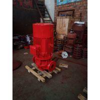 厂家消防泵检测发货XBD4.4/20-80L铜芯电机新标稳压泵 室内消火栓泵AB签