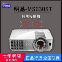 Benq/明基MS630ST投影机 3200流明短焦投影仪