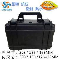厂销ABS塑料防水工具箱产品演示箱便民服务箱水质检测仪器防护箱