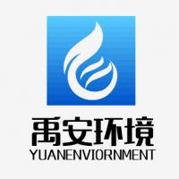 深圳市禹安环境科技有限公司