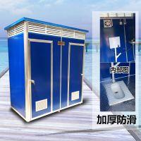 移动卫生间 移动厕所 移动洗手间 环保厕所 工地厕所