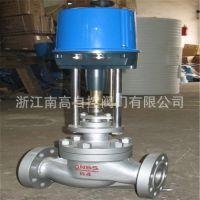 ZZWEP-16P 不锈钢 自力式温度调节阀 电动温控调节阀 DN65