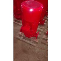 立式稳压喷淋多级泵XBD12.0/10-65L地下室安装多级消防泵 恒压切线泵3C认证