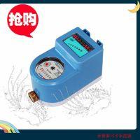 防偷水/防复制卡感应式冷热水表/普通家用自来水计费水控机