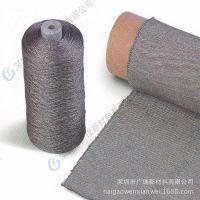 纯金属纤维织物布 由100%不锈钢纤维加工 用于高温玻璃行业