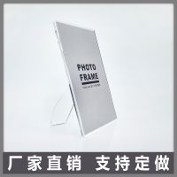 批发定制 透明亚克力支架相框 办公桌面6寸相框 相框支架热弯