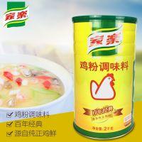 正品联合利华家乐鸡粉调味料2kg煲汤靓汤炒菜凉拌健康又美味