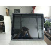 壁挂式平板电脑15寸工业显示器远见定制一体机