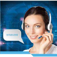 南京遨询互动式网站虚拟客服 招区域代理