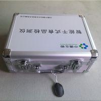 仪器仪表箱 精密仪器箱定制 铝合金仪器箱 铝合金航空箱供应商