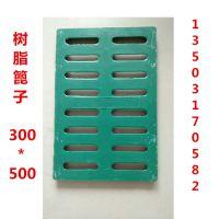 萧山厂区用明沟水沟盖板 300*500 复合树脂篦子
