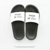 家居黑白拖鞋女室内防滑时尚情侣一字拖鞋子EVA简约拖鞋男 EVA鞋底