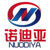 重庆诺迪亚机电有限公司