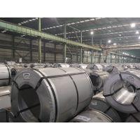安徽地区供应宝钢产B20AT1500无取向硅钢