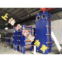 中央空调地暖行业 暖通工程设备配套可拆式板式换热器生产厂家