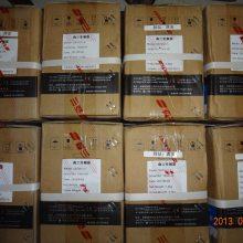 天津森兰变频器 SB70G1.5