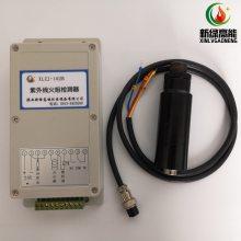 供应新绿紫外线火焰检测器XLZJ-102 配件