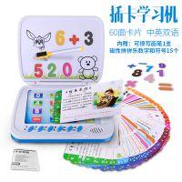 儿童写字板益智故事插卡学习机 幼儿智能中英文点读早教机玩具