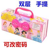 包邮可改密码公主两层铅笔盒小学生多功能密码锁儿童文具盒