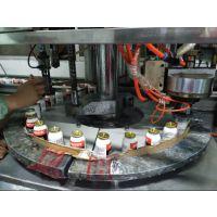 全自动包装输送线工业自动化设备封箱打包流水线专业厂家订做