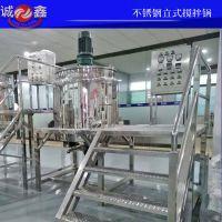 广州诚鑫耐酸碱膏体搅拌锅加热搅拌罐化妆品生产线设备
